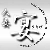 甲府デリヘル奥様専科 宴(オクサマセンカ ウタゲ)