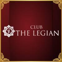 甲府キャバクラ CLUB THE LEGIAN(クラブ ザ レギャン)