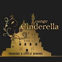 富士吉田キャバクラ Lounge Cinderella(ラウンジ シンデレラ)