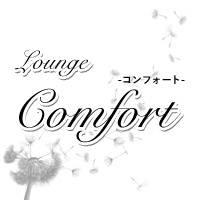 昭和町クラブ・ラウンジ Lounge Comfort(ラウンジ コンフォート)