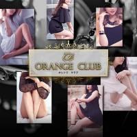 甲府デリヘル オレンジクラブのナイトナビ割引