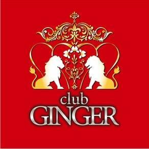 甲府キャバクラ Club GINGER