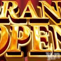 甲府ソープ 石亭(セキテイ)の7月7日お店速報「「甲府 石亭」本日グランドオープンです」