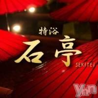 甲府ソープ 石亭(セキテイ)の8月13日お店速報「8月13日 07時00分のお店速報」
