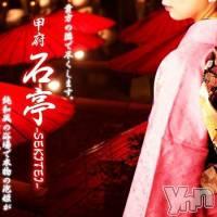 甲府ソープ 石亭(セキテイ)の5月29日お店速報「本日の石亭の泡姫」