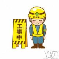 甲府ソープ 石亭(セキテイ)の6月24日お店速報「本日休業」