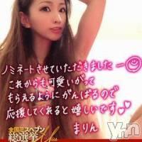 甲府ソープ 石亭(セキテイ)の10月27日お店速報「びっくりサンダーマウンテン」