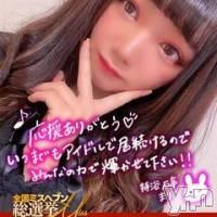甲府ソープ 石亭(セキテイ)の4月29日お店速報「先生、、優しく挿れて下さい、、」