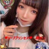 甲府ソープ 石蹄(セキテイ)の9月9日お店速報「脱がせて私を確かめて♥」