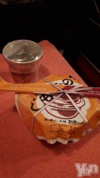甲府ソープ石亭(セキテイ) もあ(25)の2019年3月16日写メブログ「釜飯ありがとう???」