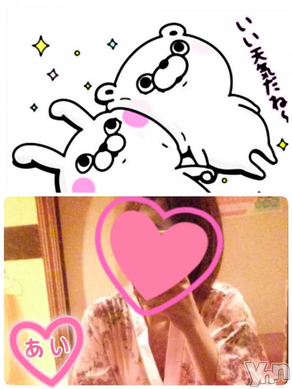 甲府ソープ石亭(セキテイ) あい(31)の2019年6月13日写メブログ「出勤してます☆ミ」
