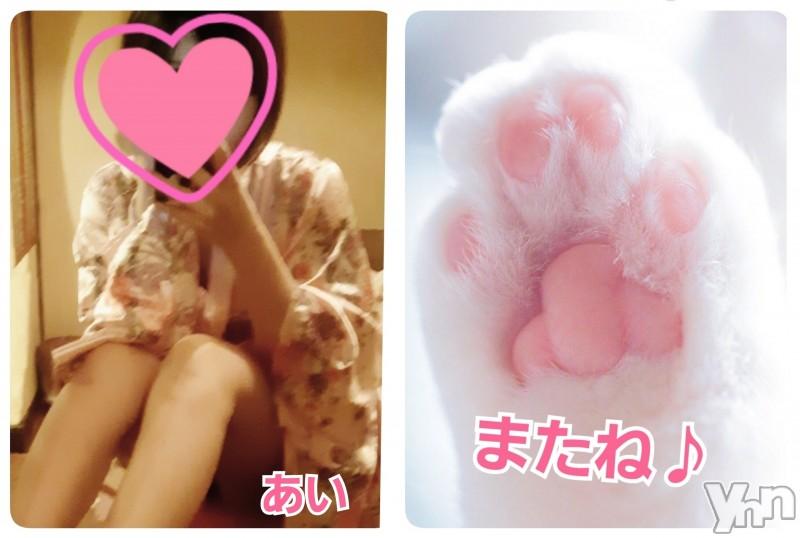 甲府ソープ石亭(セキテイ) あい(31)の2019年11月10日写メブログ「感謝(∩´∀`∩)ありがとう♪」