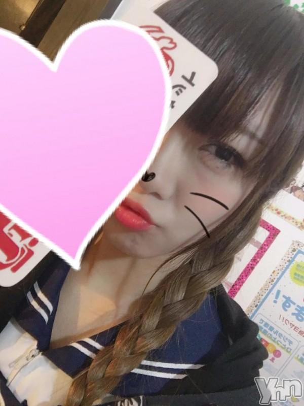 甲府ソープBARUBORA(バルボラ) あんず(23)の2018年8月11日写メブログ「やっと」