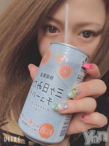甲府ソープオレンジハウス るり(20)の5月1日写メブログ「6日間」