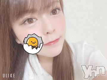 甲府ソープ オレンジハウス るり(20)の写メブログ「1日目」