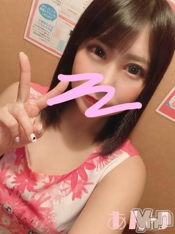 甲府ソープオレンジハウス あんり(20)の2021年2月23日写メブログ「? お礼 ?」