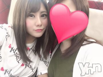 甲府ソープオレンジハウス あんり(20)の2019年9月14日写メブログ「? ありがとう ?」