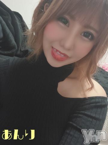 甲府ソープ石亭(セキテイ) あんり(20)の2021年2月22日写メブログ「? 嬉しすぎる ?」