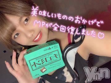 甲府ソープ オレンジハウス れん(20)の8月18日写メブログ「ちょこみんとしか勝たん!」