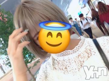 甲府ソープオレンジハウス れん(20)の2019年9月13日写メブログ「向かってますヽ(。・ω・。)ノ!!」