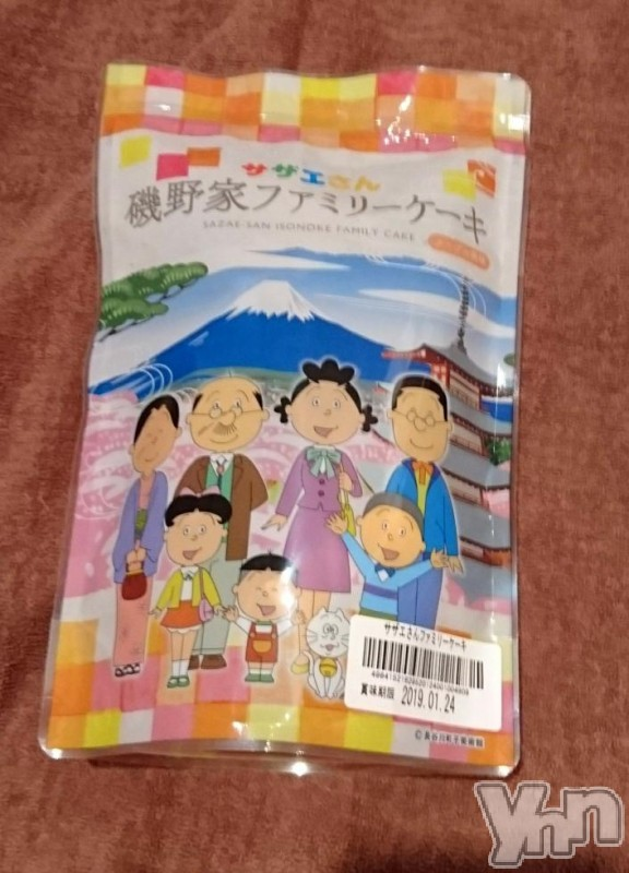 甲府ソープBARUBORA(バルボラ) 高島の2018年12月8日写メブログ「高島です♪」