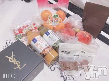 甲府ソープ BARUBORA(バルボラ) みれい(23)の7月14日写メブログ「thank you」