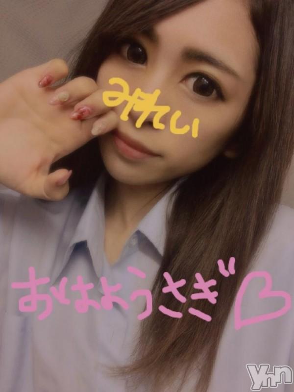 甲府ソープBARUBORA(バルボラ) みれい(23)の2019年2月13日写メブログ「new♡」