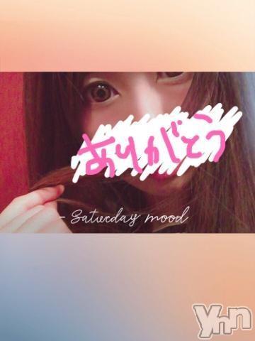 甲府ソープBARUBORA(バルボラ) みれい(23)の2018年11月10日写メブログ「朝からありがとう」