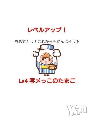 石和ソープ石和クリスタル(イサワクリスタル) りん(19)の2018年9月15日写メブログ「ちゃぷちゃぷ?」