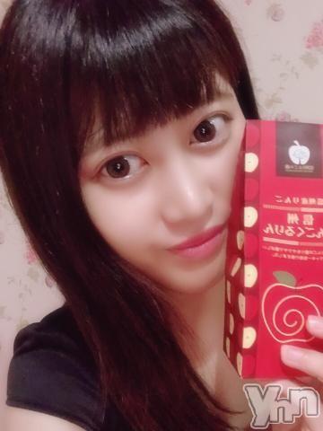 甲府ソープオレンジハウス かのん(20)の2018年9月15日写メブログ「お礼です?」