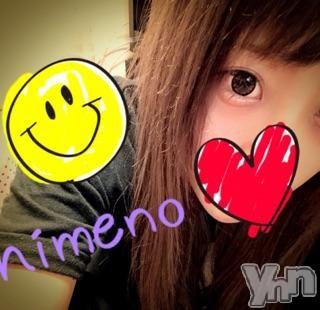 甲府ホテヘルCandy(キャンディー) ひめの(20)の2018年11月10日写メブログ「たまにわ...」