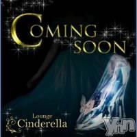 ナナ(ヒミツ) 身長162cm。富士吉田キャバクラ Lounge Cinderella(ラウンジ シンデレラ)在籍。
