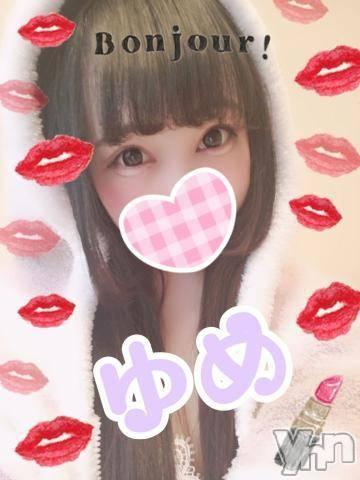 甲府ソープオレンジハウス ゆめ(22)の2月15日写メブログ「(。・x・)ゞ♪お知らせ」