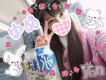 甲府ソープオレンジハウス ゆめ(22)の2月16日写メブログ「(。・x・)ゞ♪帰るよ」