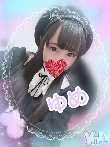 甲府ソープオレンジハウス ゆめ(22)の2019年1月13日写メブログ「(。・ω・。)久しぶり」