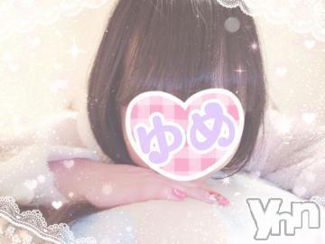 甲府ソープオレンジハウス ゆめ(22)の2019年2月13日写メブログ「(。・x・)ゞ♪おはよう」