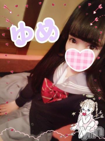 甲府ソープオレンジハウス ゆめ(22)の2019年2月13日写メブログ「(。・x・)ゞ♪準備完了!」