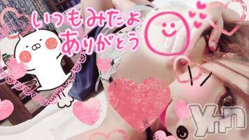 甲府ソープ 石亭(セキテイ) しおん(24)の4月10日写メブログ「さきほどのお兄さん?」