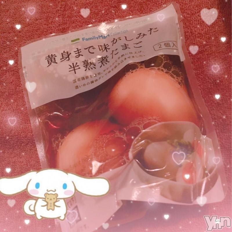 甲府ソープ石亭(セキテイ) ここ(22)の2019年1月13日写メブログ「今日のごはん!」