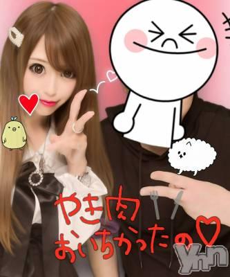 富士吉田キャバクラLounge Cinderella(ラウンジ シンデレラ) ヒナの6月25日写メブログ「冷やし中華始めました」