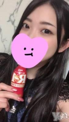 甲府ソープ オレンジハウス えりな(21)の5月1日写メブログ「お久しぶりです!」