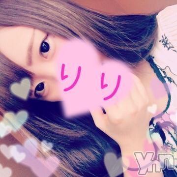 甲府ソープオレンジハウス りり(20)の2018年11月11日写メブログ「本当にありがとう!!」