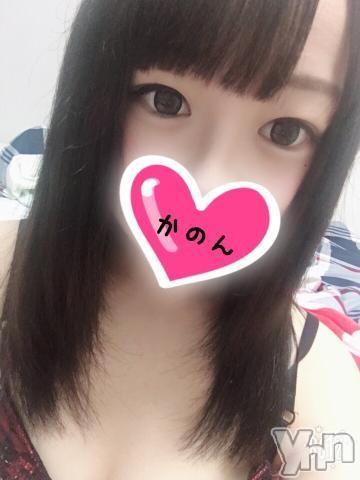 甲府ソープ石亭(セキテイ) かのん(20)の2018年11月10日写メブログ「こんばんは★」