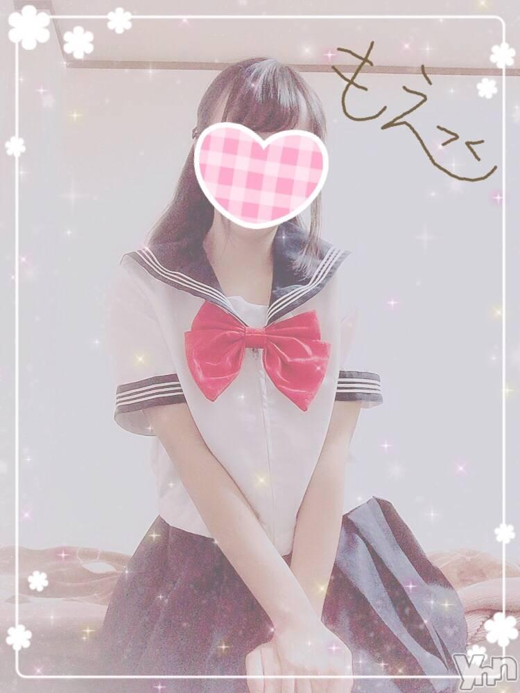 甲府ホテヘルCandy(キャンディー) もえ(19)の4月16日写メブログ「4/5お礼*」