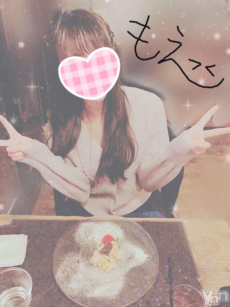 甲府ホテヘルCandy(キャンディー) もえ(19)の4月18日写メブログ「4/5仲良しのM*」