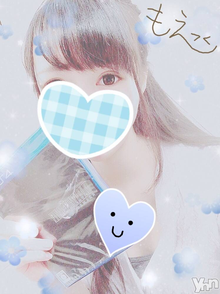 甲府ホテヘルCandy(キャンディー) もえ(19)の4月20日写メブログ「もえの日常①*」