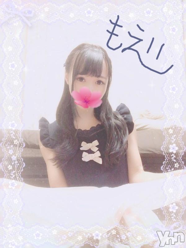 甲府ホテヘルCandy(キャンディー) もえ(19)の2019年9月13日写メブログ「今日の私服*」