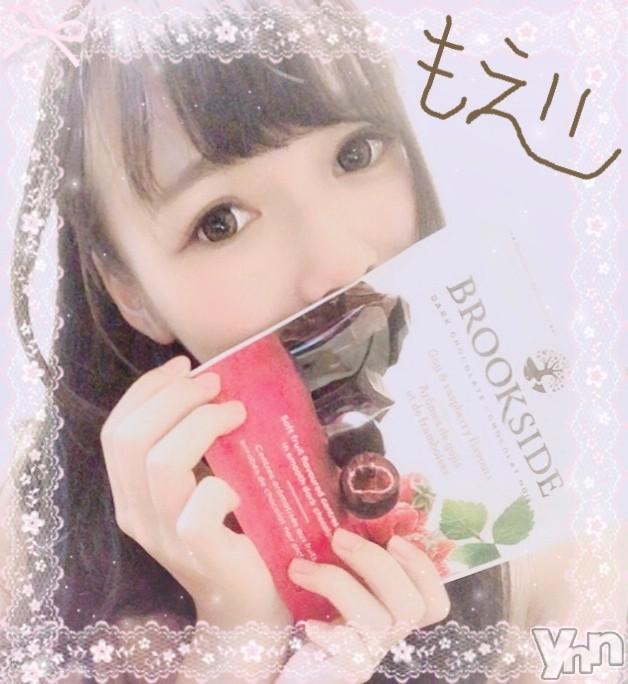 甲府ホテヘルCandy(キャンディー) もえ(19)の2019年11月10日写メブログ「こ・く・ち*」