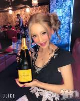 甲府キャバクラCLUB HEARTS(クラブハーツ) ゆづき(24)の1月13日写メブログ「シャンパン♡」