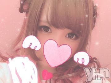 甲府ソープオレンジハウス きらら(21)の2019年2月13日写メブログ「きららーん、」